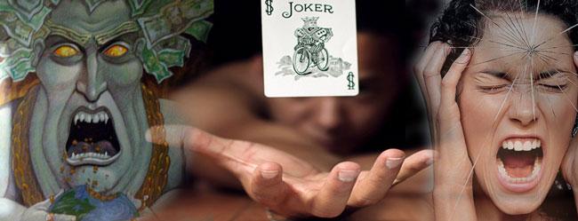 страх, азарт и жадность управляют трейдером