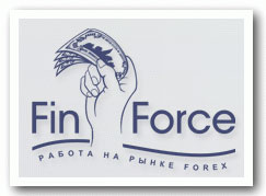 Компания FinForce